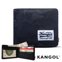 【KANGOL】韓式潮流-多夾層橫式短皮夾+鑰匙圈禮盒 (迷彩藍 KG1162-18)