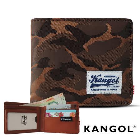 【KANGOL】韓式潮流-多夾層橫式短皮夾+鑰匙圈禮盒 (迷彩棕 KG1162-33)