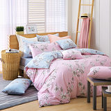 法國MONTAGUT-英式抒情樂-100%純棉-兩用被套床包組(雙人)