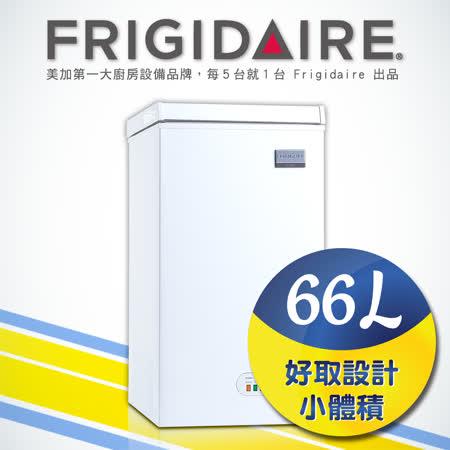 【品牌特賣會↘今年最後一檔】美國富及第Frigidaire 66L好取式冷凍櫃 (福利品)