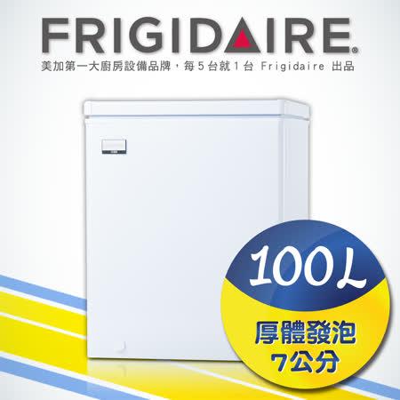 【品牌特賣會】美國富及第Frigidaire 100L冷凍櫃 商用等級 (福利品)