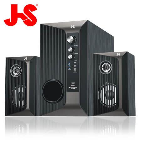 JS淇譽電子 魔羯座 2.1聲道木質三件式音響/藍芽喇叭(JY3038)