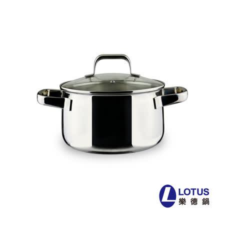 【LOTUS樂德鍋】倍麗鮮味雙耳湯鍋20cm
