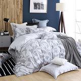 法國MONTAGUT-節奏藍調-200織紗天絲-兩用被套床包組(雙人)