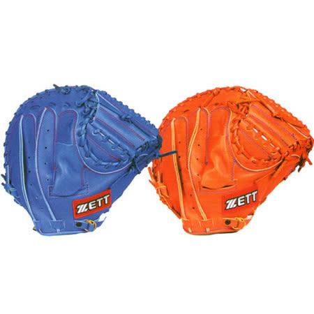 ZETT 8700系列捕手棒壘手套 BPGT-8702