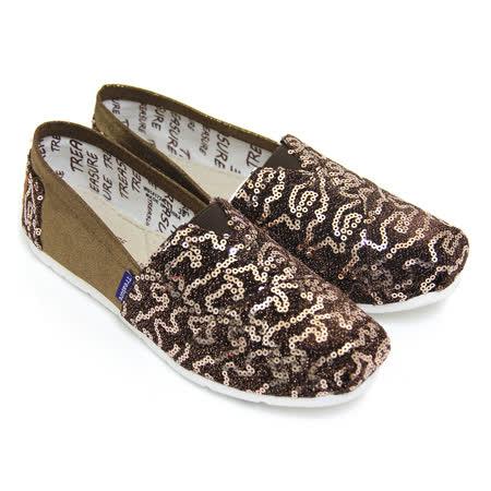 【SNAIL蝸牛_姊妹品牌】Treasure金屬質感亮片金蔥懶人休閒鞋(女鞋)