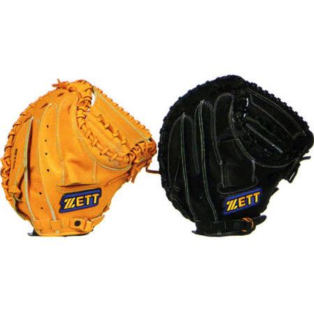 ZETT JR系列少年專用捕手用棒球手套 BPGT-JR12