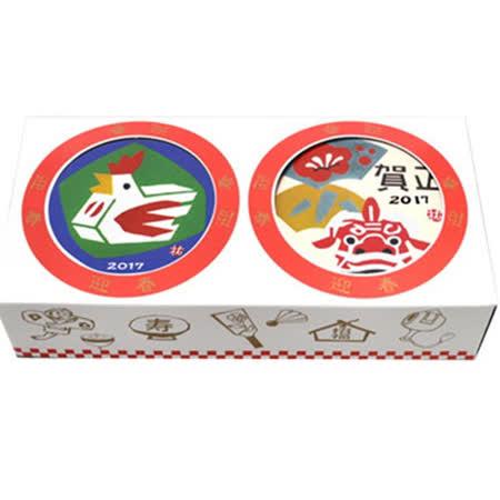 【2017年菜】提貨券-神戶風月堂-迷你圓罐組-干支賀正