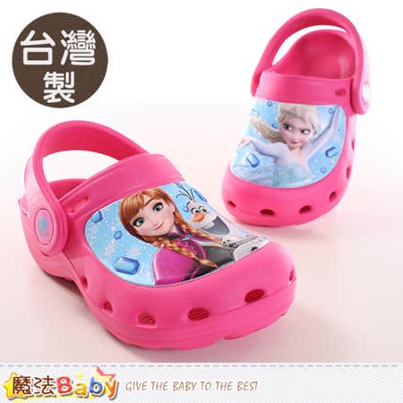 魔法Baby  女童鞋 台灣製冰雪奇緣正版水陸兩用輕便鞋 sa64043