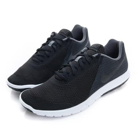 NIKE (男) 慢跑鞋 黑 881802001
