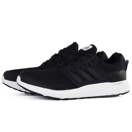 ADIDAS 女 GALAXY 3 W 慢跑鞋 黑白 AQ6555