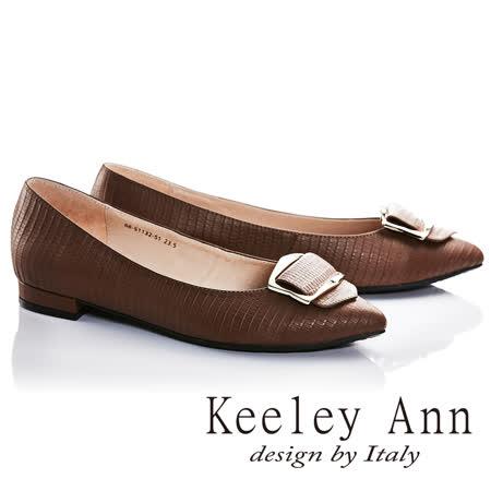 Keeley Ann質感壓紋金屬釦OL全真皮尖頭低跟鞋(磚紅色685113251)