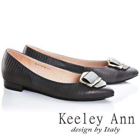 Keeley Ann質感壓紋金屬釦OL全真皮尖頭低跟鞋(灰藍色685113284)