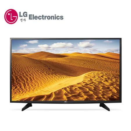 【LG 樂金】43型 FULL HD SMART電視-43LH5700 送HDMI線+基本安裝(限地區)