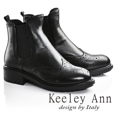 Keeley Ann簡約美學-牛津雕花風格拼接鬆緊帶全真皮中跟短靴(黑色677147110-Ann系列)