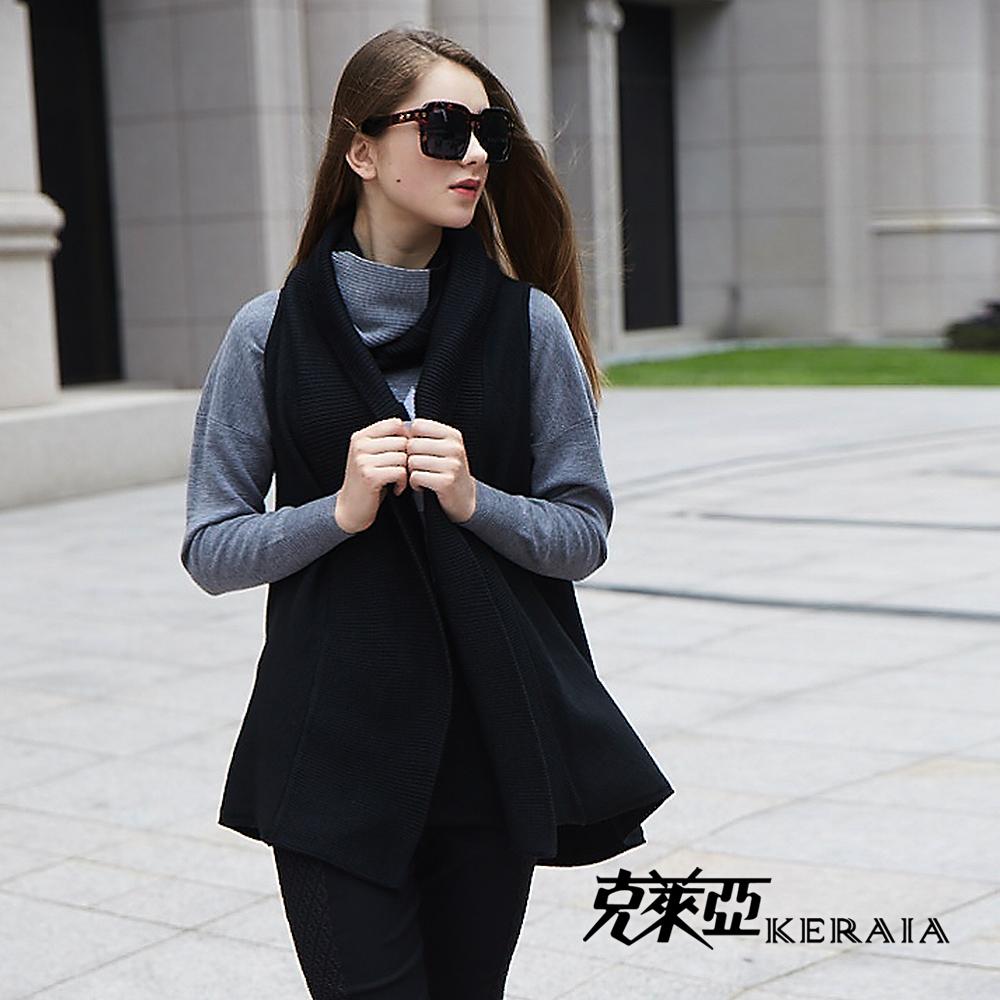 【克萊亞KERAIA】3D混紡羊毛罩衫背心