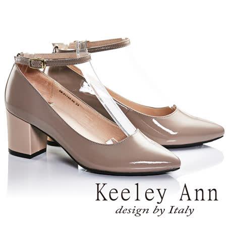 Keeley Ann漆皮質感素面腳踝繫帶全真皮粗跟中跟鞋(粉紅色685113456)