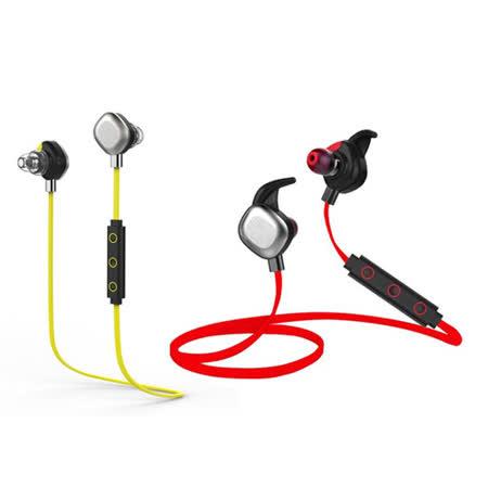 QLA BR939S 雙耳立體聲藍牙耳機