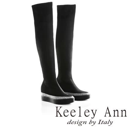 Keeley Ann完美顯瘦-簡約美型素面彈性布內增高過膝長靴(黑色679382110-Ann系列)