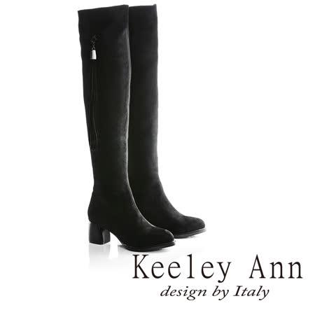 Keeley Ann簡約美學-可拆式流蘇吊飾粗中跟過膝長靴(黑色679712110-Ann系列)