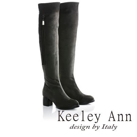 Keeley Ann簡約美學-可拆式流蘇吊飾粗中跟過膝長靴(灰色679712180-Ann系列)
