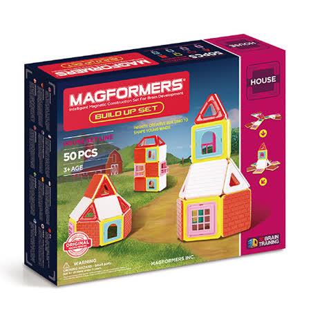 【Magformers 磁性建構片】Neon建造家 50pcs ACT06141