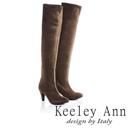 Keeley Ann完美顯瘦-雅緻低調素面蔥布高跟過膝長靴(杏色689638106)