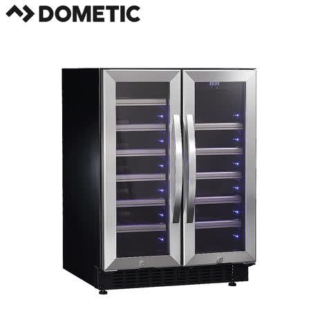 DOMETIC 雙門雙溫專業酒櫃SS40DD