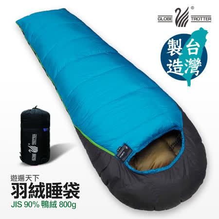 【遊遍天下】MIT台灣製JIS90%羽絨防風防潑水羽絨睡袋_顏色隨機(D800_1.5kg)品特
