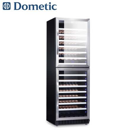 DOMETIC 雙門雙溫專業酒櫃S200DD