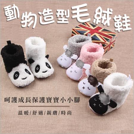 冬季可愛動物造型毛絨靴子寶寶室內學步鞋