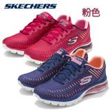 SKECHERS (女) 運動系列 Skech Air - 12300HPK