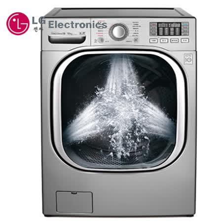 【LG 樂金】 19公斤蒸氣洗脫烘變頻滾筒洗衣機 WD-S19TVD~ 2016/12/17~2017/02/28購買享原廠好禮送~