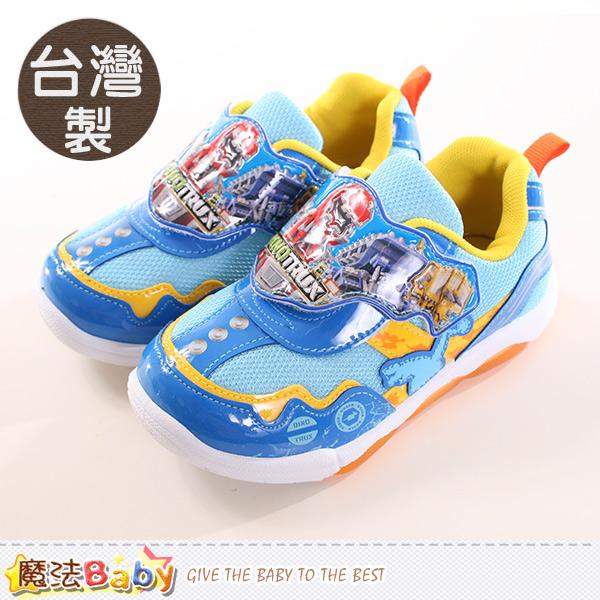 魔法Baby  男童鞋 台灣製恐龍卡車正版閃燈運動鞋 sa69316
