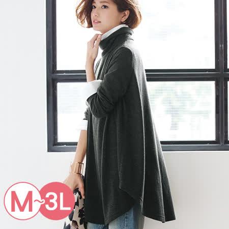 日本Portcros 預購-不規則下擺高領針織長版上衣(共四色/M-3L)