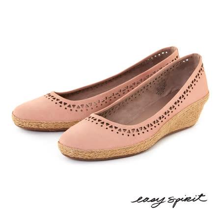 Easy Spirit--輕巧舒活草編楔型鞋--春霧粉
