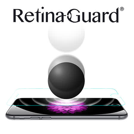 RetinaGuard 視網盾 iPhone7 (4.7吋) 抗衝擊類玻璃 防藍光保護膜