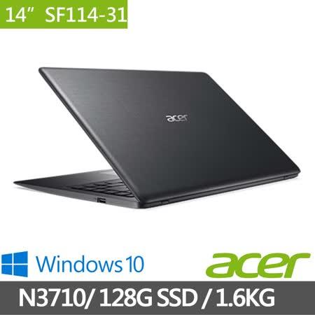 Acer宏碁SF114 14吋HD N3710四核心/8G/128G/Win10高效輕便款 筆電 時尚黑 (SF114-31-P2TD) 購買贈送 保護膜、滑鼠墊、清潔組、16G USB、創見光碟機