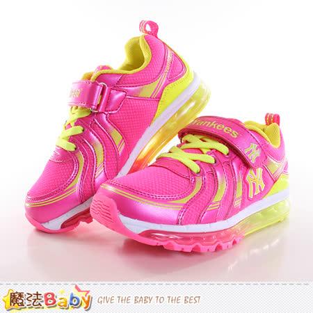 魔法Baby  中大童運動鞋 大聯盟洋基專櫃款正品 sb2141