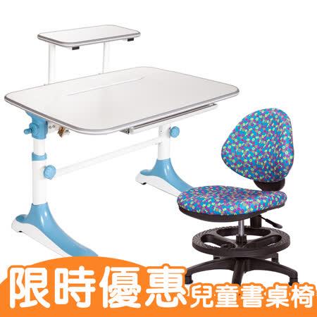 吉加吉 兒童成長 書桌椅組 TW-3689 KD 搭配 數字椅