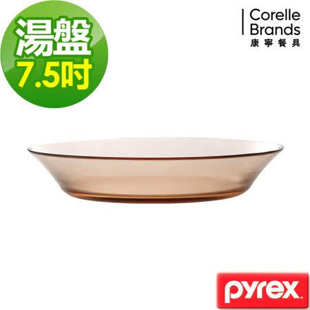 (任選) CORELLE 康寧Pyrex耐熱7.5吋餐盤