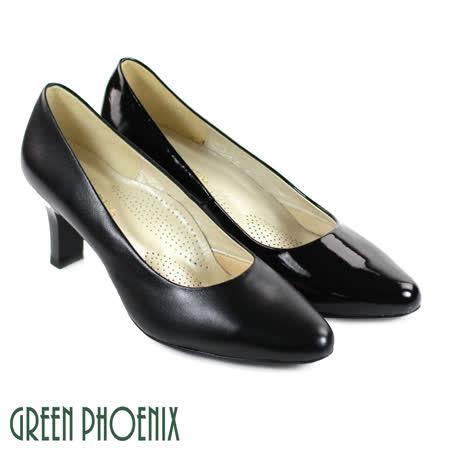 【GREEN PHOENIX】粉領時尚鏡面素面高跟鞋