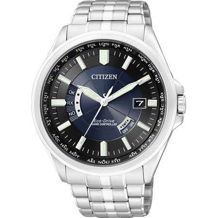CITIZEN Eco-Drive 電波萬年曆鋼帶腕錶-黑x銀/44mm CB0011-51L