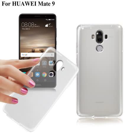 XM HUAWEI 華為 Mate 9 薄型清柔隱形保護套