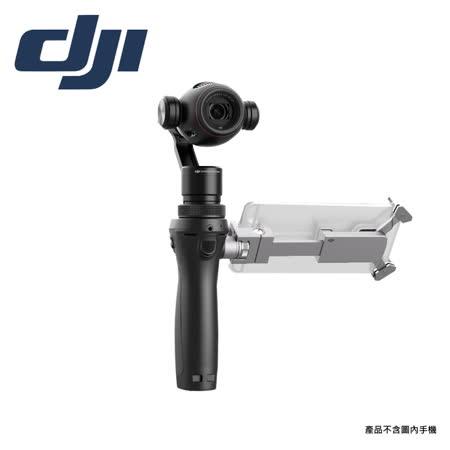 DJI Osmo+ 手持雲台相機