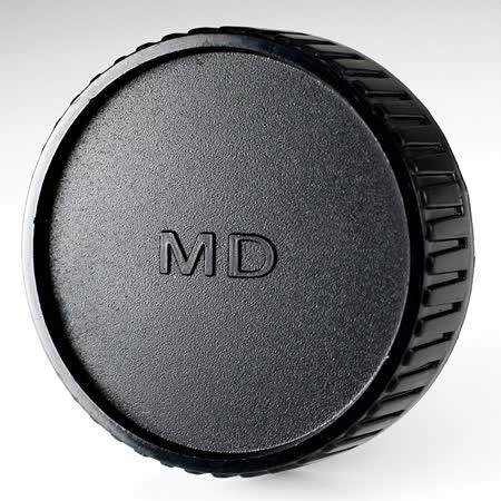 副廠美能達Minolta鏡頭後蓋MD鏡頭後蓋
