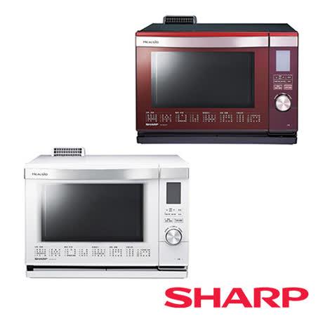 送玻璃餐盤(2入)【夏普SHARP】26L HEALSIO水波爐 AX-MX3T