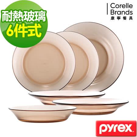 CORELLE 康寧Pyrex耐熱6件式餐盤組-F01