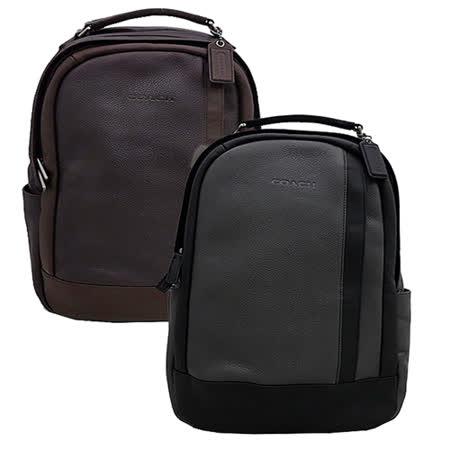 【COACH】全皮荔枝紋多夾層後背包(2色)