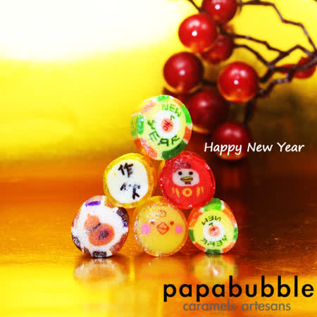 Papabubble-西班牙手工糖(中國金雞年B款、袋裝、60g)